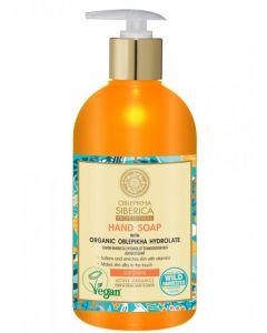 Natura siberica oblepikha siberica hand soap with organic oblepikha hydrolate 500ml