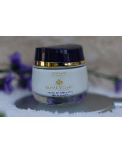 Oriflame royal velvet firming day cream SPF15 black iris fusion 50ml