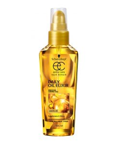 Schwarzkopf gliss hair repair daily oil-elixir 75ml