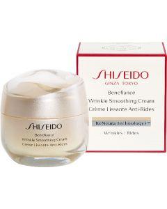 Shiseido ginza tokyo benefiance wrinkle smoothing cream 50ml